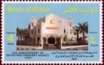252px-Qatar_1989_Red_Crescent