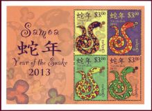 552px-Samoa_2013_Year_of_Snake_MS