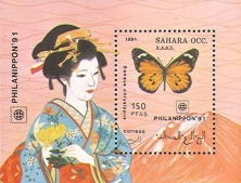 Sahara 1991 Fuji stamp