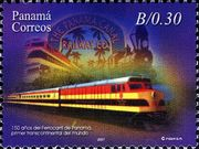 180px-Panama_2007_150th_Anniversary_of_the_Railway_b