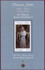 342px-Tonga_2012_Queen_Elizabeth_II_Diamond_Jubilee_MS