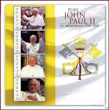 396px-Uganda_2010_Anniversaries_and_Events_-_Pope_Paul_II_In_Memorium_sheetlet