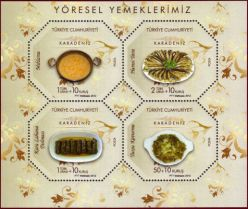 476px-Turkey_2012_Food_Dishes_MS