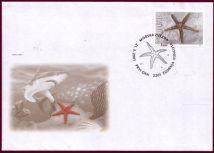 586px-Slovenia_2003_Fossilised_Sea_Star_FDC