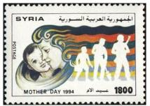 syria mothers day 1994