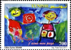 Tunisia_2011_Children's_Drawings_a