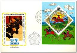 400px-Mongolia_1979_International_Year_of_the_Child_ms
