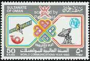Oman_1983_World_Communications_Year_50b
