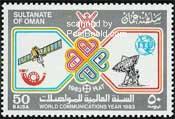Oman_1983_World_Communications_Year_50b