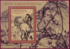 420px-Lithuania_2014_Year_of_the_Horse_MS