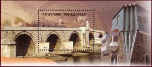 552px-Macedonia_2012_Europa_MS