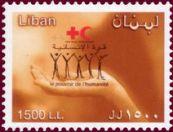 212px-Lebanon_Red_Cross_2001_1500£