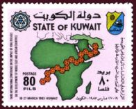238px-Kuwait_1983_Virology_Congress_c
