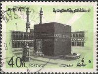 240px-Saudi_Arabia_1976_Holy_Kaaba_in_Mecca_40H