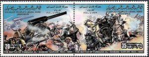 320px-Libya_1980_Battles_I_20dh+35dhD