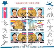 Korea_(North)_1992_Gold_Medal_Winners_at_Barcelona_Olympics_MS