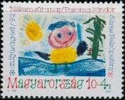 180px-Hungary_1992_Youth_Stamps_-_Childrens_Drawings_b
