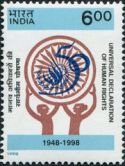 180px-India_1998_Universal_Declaration_of_Human_Rights_-_50th_Anniversary_a