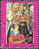 180px-Iraq_1989_Women_150f