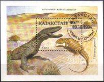350px-Kazakhstan_1994_Reptiles_MS