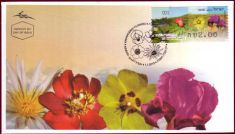 462px-Israel_2013_Endangered_Flowers_first_issue_FDC