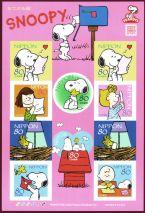 524px-Japan_Snoopy_sheetlet_2010