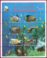 560px-Iran_2004_Saltwater_Fish_sheetlet