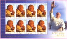 732px-Sheetlet_Kiribati_Pope_JPII_overprint_sheetlet