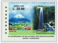 Honduras 2005 Fuji Mountain stamp and Parque Nacional Pico Bonito Waterfall Honduras