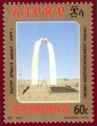 180px-Ethiopia_2011_Martyrs_b