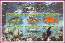 488px-Eritrea_2000_Fish_and_Corals_sheetlet_d