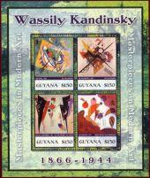 532px-Guyana_2003_Kandinsky_art_sheetlet