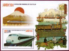402px-Cuba_2011_Railways_MS