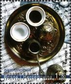 180px-Bosnia_and_Herzegovina_2009_Gastronomy_-_Bosnian_Coffee_a