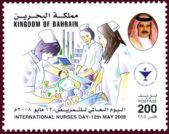 232px-Bahrain_2008_Nursing_b (1)