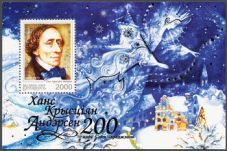 350px-Belarus_2005_Birth_Bicentenary_of_Hans_Christian_Andersen_MS
