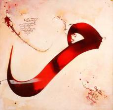 Libya 56-3958860-meemol-moroaat-ali-omar-ermes